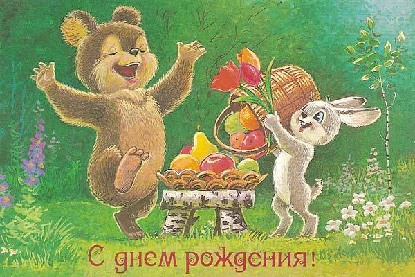http://my-order.ru/files/images/hb4.jpg